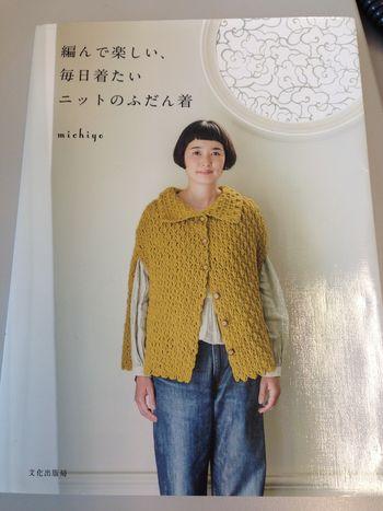 michiyo01