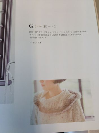 michiyo11